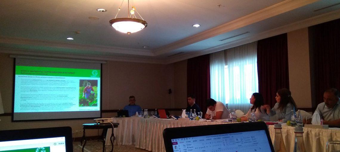 Тренинг GLOBALG.A.P для консультантов и аудиторов