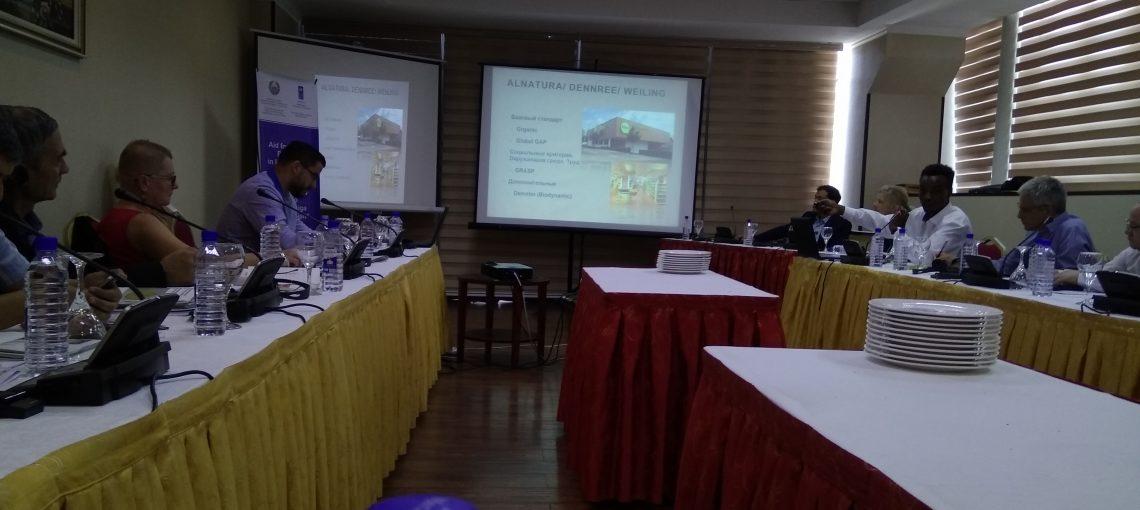 IV региональная встреча Центрально-Азиатской рабочей группы по продвижению стандартов качества в ЦА.