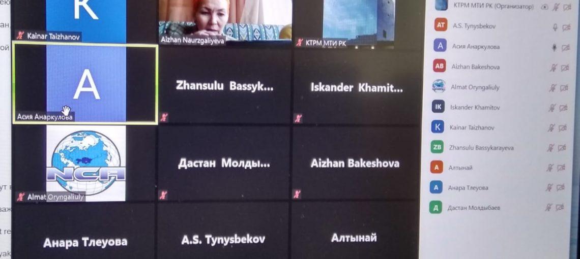 Продвижение GlobalG.A.P. в Республике Казахстан